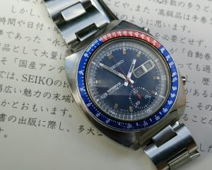 Seiko 5 Sports Speed Timer